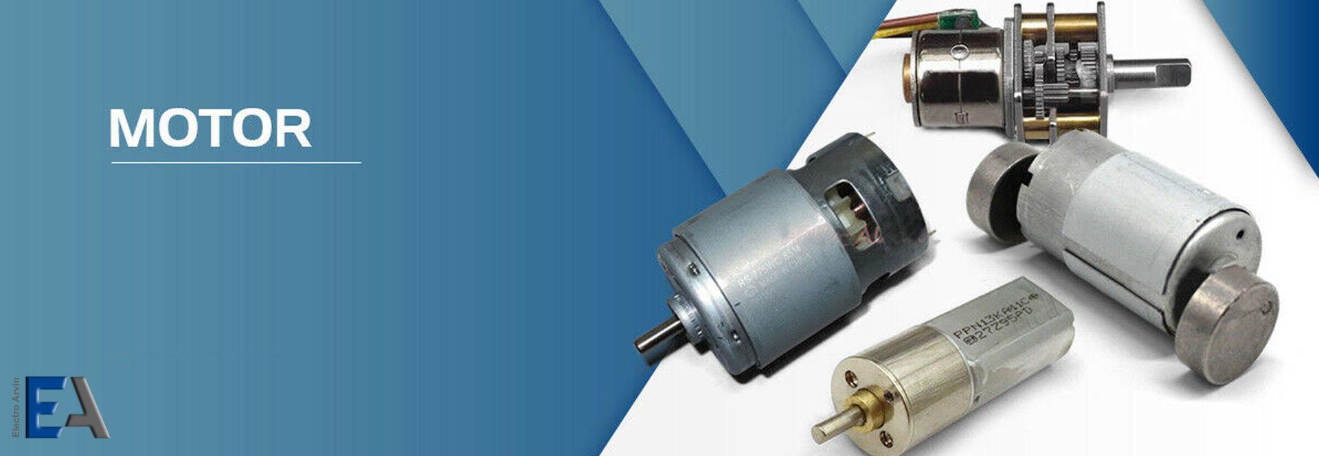 فروش-ویژه-انواع-آرمیچر-موتور-دی-سی-موتور-و-آرمیچر-گیربوکس-دار.