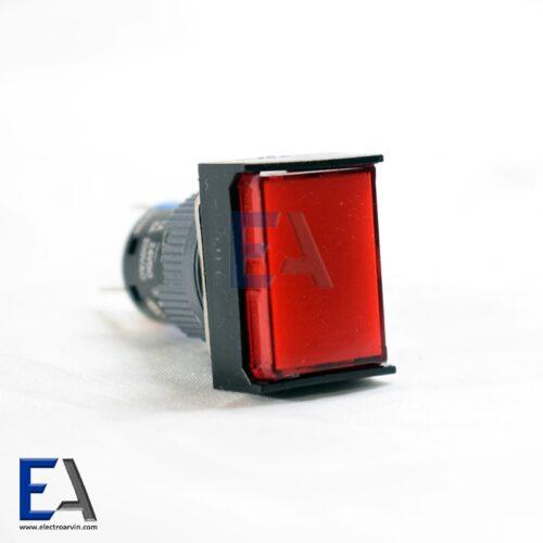 شستی فشاری مستطیل ( ریست ) کلید-خاموش-روشن-صنعتی